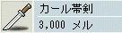 20051216234153.jpg
