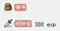 20051229003230.jpg