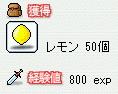 20060125224342.jpg