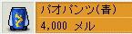 20060127234454.jpg