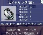 20060816023556.jpg
