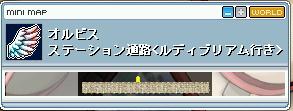 20060826234140.jpg