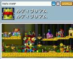 20060828195035.jpg