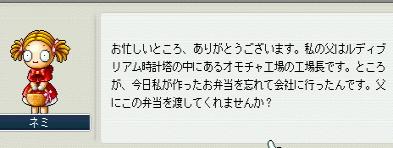 20060828231637.jpg