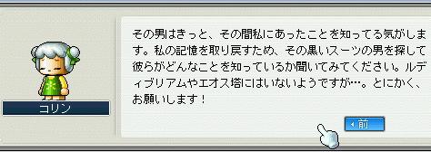 20060828232643.jpg