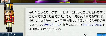20060831000856.jpg