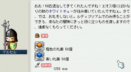 20060831001752.jpg