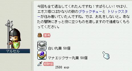 20060910000113.jpg