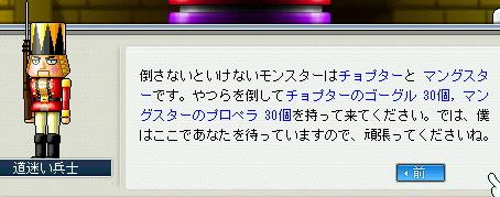 20060910005953.jpg