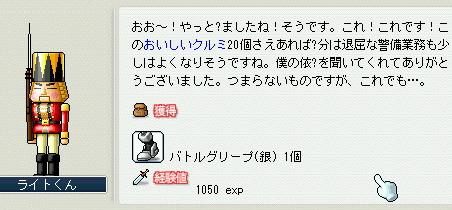 20060917234434.jpg
