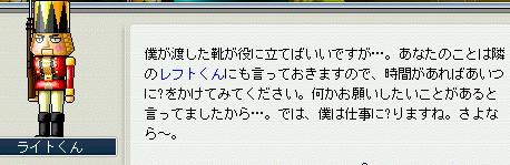 20060917235610.jpg