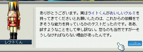20060918000244.jpg