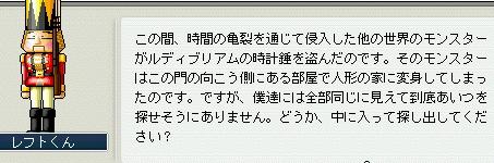 20060918000518.jpg