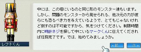 20060918000836.jpg