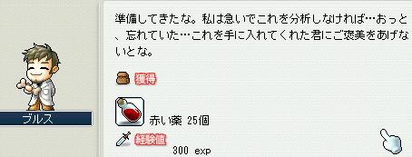 20060920232931.jpg