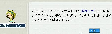 20060920233202.jpg