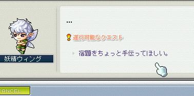 20060920233730.jpg