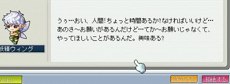 20060920233952.jpg