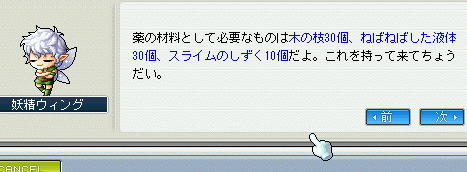 20060920234329.jpg