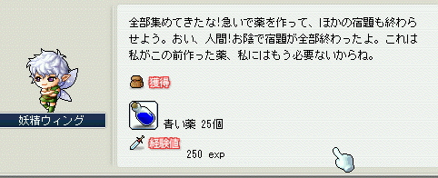 20060921000320.jpg