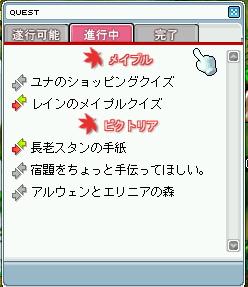 20060921002409.jpg