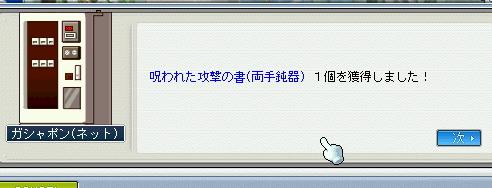 20060924140250.jpg