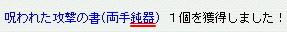 20060924141024.jpg