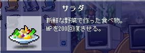 20060928163047.jpg