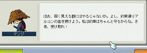 20060928195743.jpg