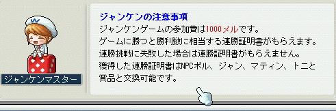 20061002233858.jpg