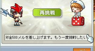 20061002234054.jpg