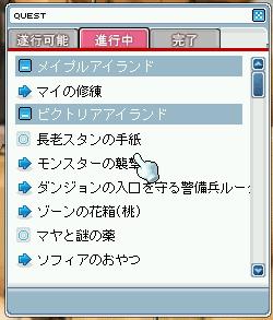 20061002235637.jpg