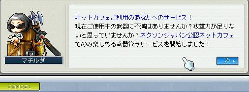 20061003000008.jpg