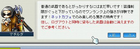 20061003000147.jpg