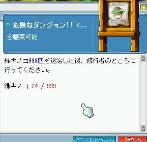 20061005224838.jpg