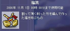 20061005233539.jpg