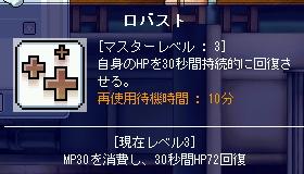 20061007010708.jpg