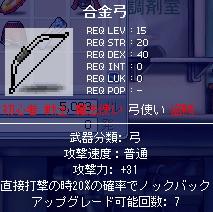 20061007011415.jpg