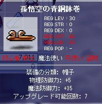 20061010005403.jpg