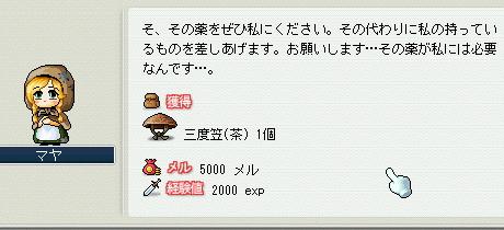 20061010010439.jpg