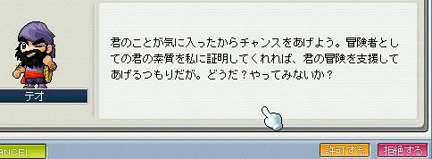 20061010231426.jpg