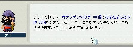 20061010231639.jpg