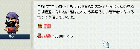 20061015153334.jpg