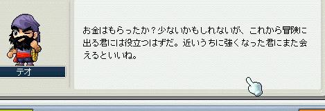 20061015153755.jpg