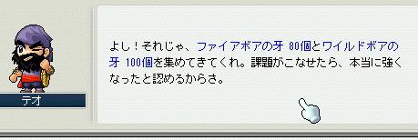 20061015154333.jpg
