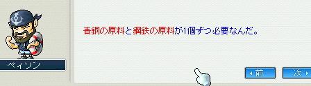 20061015154929.jpg