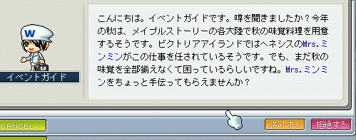 20061015174259.jpg