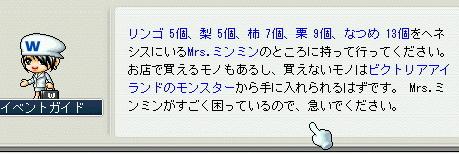 20061015174833.jpg