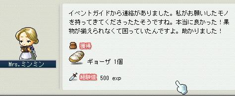 20061015175320.jpg