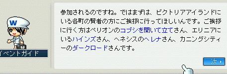 20061017013416.jpg